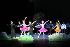 2020-01-04 校慶文藝匯演 5 童夢飛躍新時代