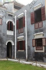 Casa del Mandarín