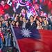 Han Kuo-yu, Taiwan Election 2020