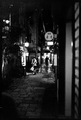 Alley in Osaka