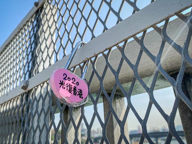 Love Locks in Hong Kong