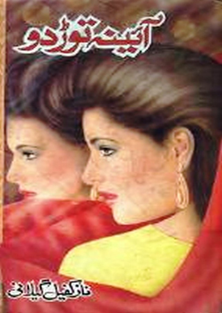 Aaina Tor Do  is an excellent social and romantic novel which describes different colours of life. The writer told about the pains, difficulties, and sacrifices which are a part of love.