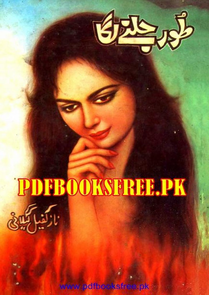 Toor Jalne Laga is a social, romantic story which described many social and moral issues of the community. She commented on the evils bravely and explained the reality of the people.