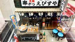 Shopping in Tokyu Hands Shibuya