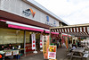 Photo:2020-01-04,亀山サービスエリア,三重県亀山市 By rapidliner