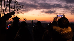Catching a view of Mt. Fuji