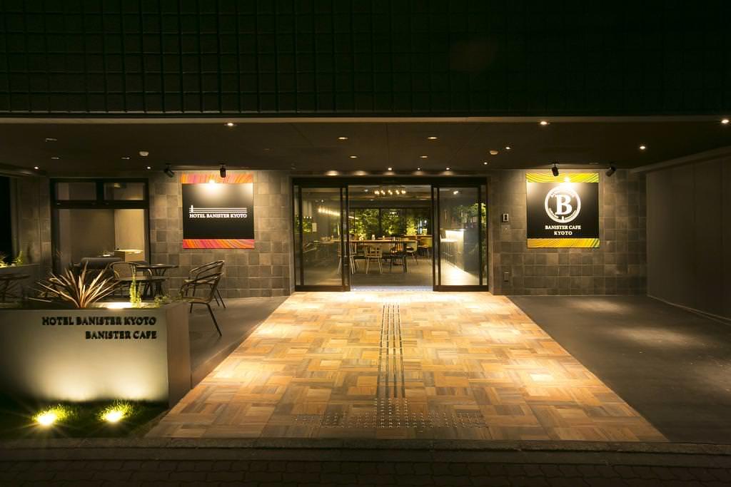 Hotel Banister Kyoto 1
