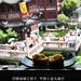 01112020 美国华府上海春晚 华府童心摄影
