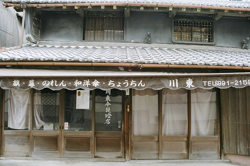 streets of Moriguchi