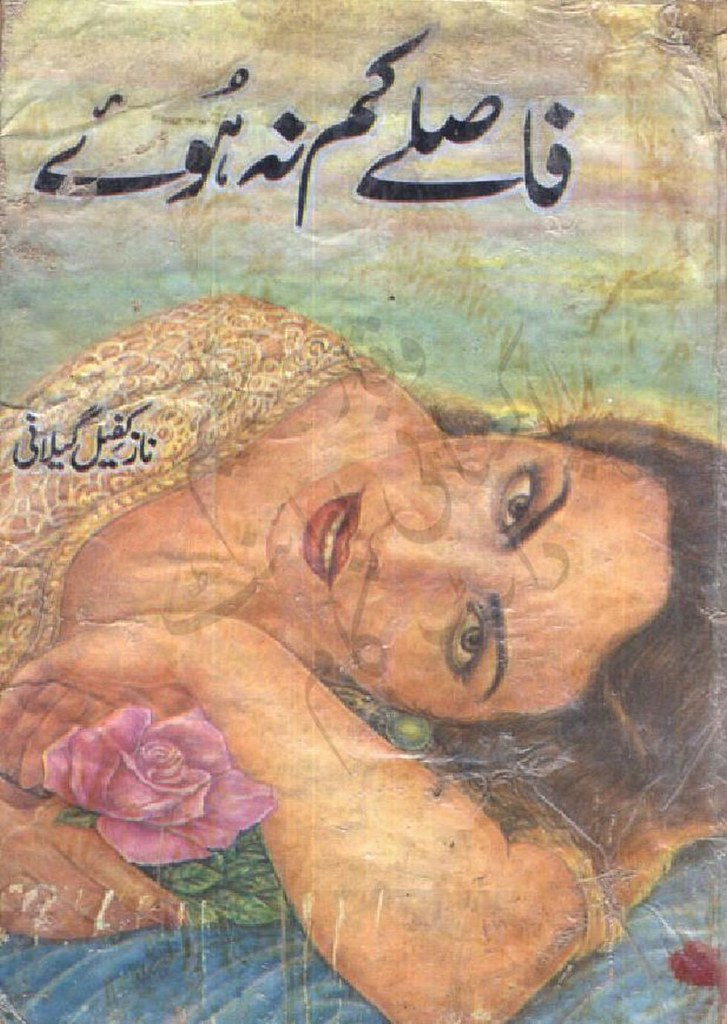 Faslay Kam Na Huway Novel By Naz Kafeel Gilani,Faslay Kam Na Huway is a social, romantic Urdu Novel which described many social and moral problems of our community. Writer commented on the bad bravely and the reality of the people.