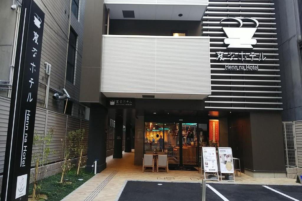 Henn na Hotel Osaka Namba 1