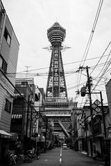 Osaka Calling