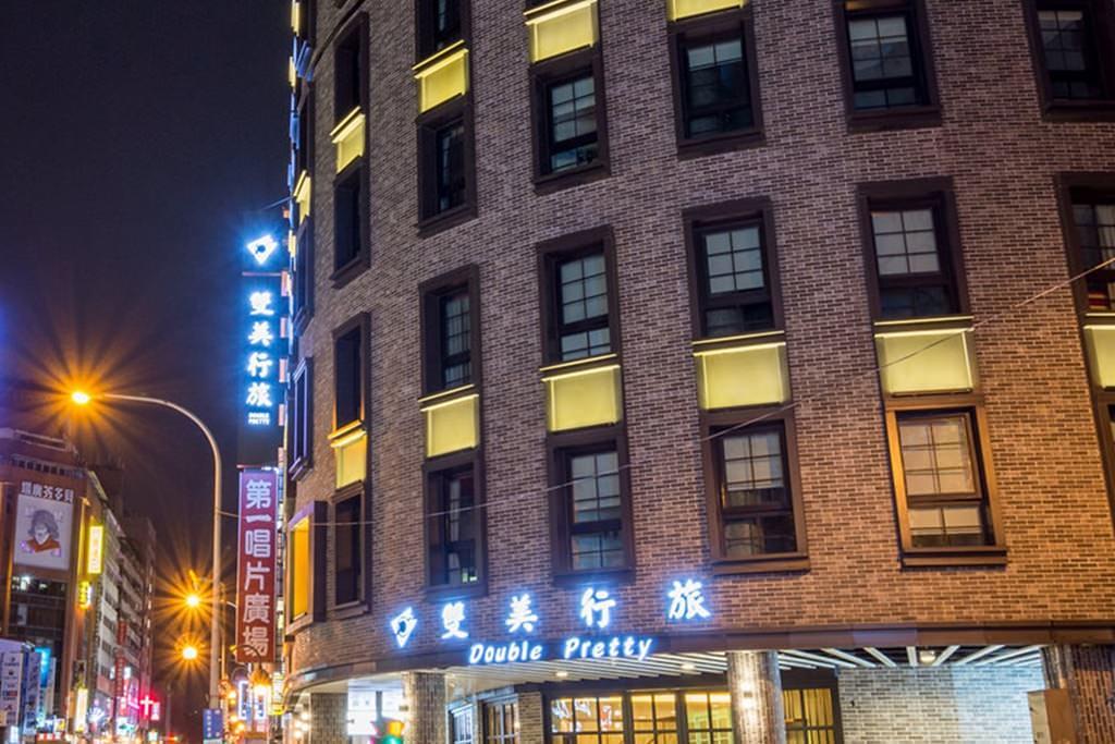 Double Pretty Hotel 1