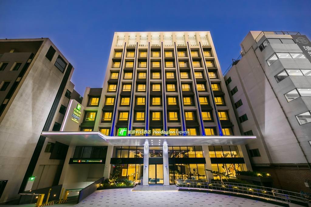 Holiday Inn Express Taichung Fengchia 1