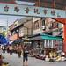 Phot.Shanghai.Market.Dongtai.Antique.01.090815.3153.jpg