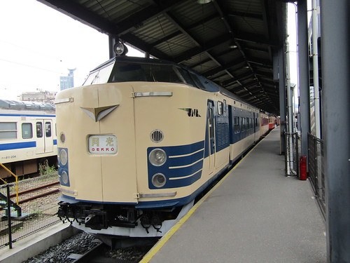 JNR Kuhane 581-8 at Kyushu Railway History Museum, Mojiko