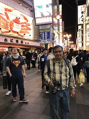 I managed to get someone from the crowd to take a picture of me on the Dotonbori food street
