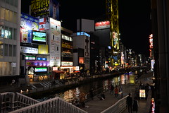 You can tale a boat ride on the Dotonbori canal
