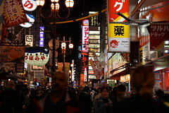 Almost all the crowd on the Dotonbori food street is tourists- Western as well as Asia
