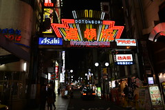 Namba- Dotonbori is where the city comes out at night to eat