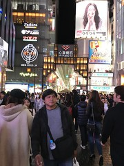 I was overwhelmed with the crowds- but Dotonbori was so full of life!
