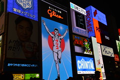The famous Glico running man sign in Osaka's Dotonbori district