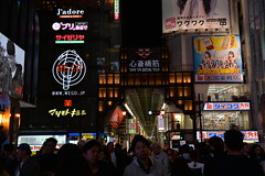 So much neon around one of the side streets off Dotonbori!