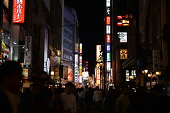 The jam packed Namba-Dotonbori district in Osaka