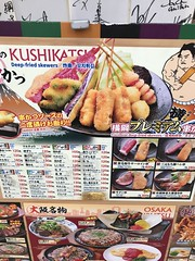 Shinsekai is famous for Kushikatsu or battered meat on a stick