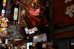 A Tokoyaki restaurant on the Dotonbori food street