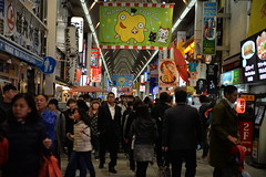 A covered side street off Dotonbori- even that is so full of life!