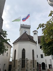St George's Chapel, Ljubljana Castle