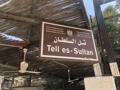 Sign at Tell es-Sultan