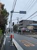 Photo:甲州道中(芦花公園(上高井戸宿)〜府中宿) By cyberwonk