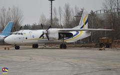 Gostomel Airfield UKKM