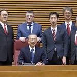 21-1-2020 Delegació japonesa de Mie