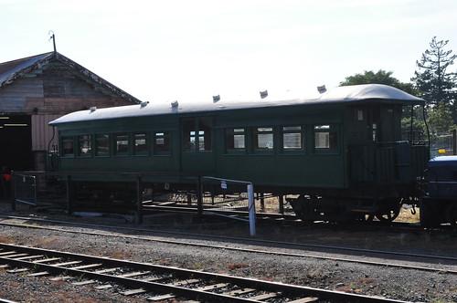 A 1288