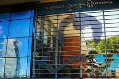 Musée Georges Brassens à Sète