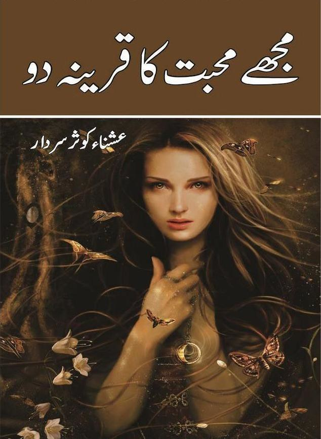 Mujhe Mohabbat Ka Qareena Do Novel By Ushna Kausar Sardar,Mujhe Mohabbat Ka Qareena Do is a Social Romantic Urdu Novel by Ushna Kausar Sardar written exclusively for her fans.