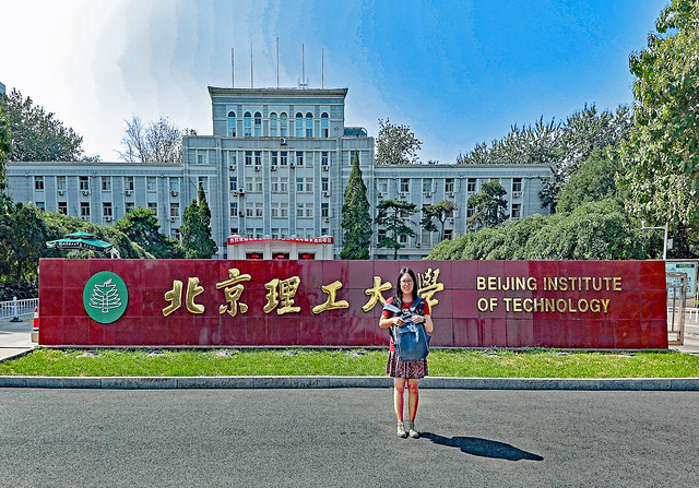 China 2013. Beijin. Institute of technology.