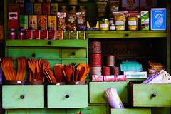 Village Shop Nostalgic Museum Edited 2020
