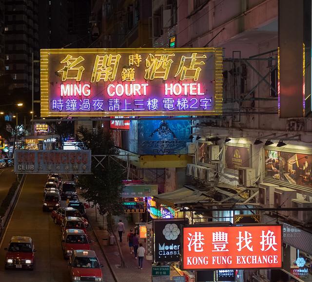 Wan Chai 3