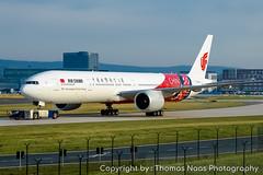 Air China, B-2047