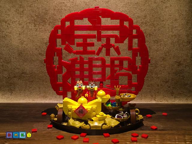 """""""招財進寶""""  Chinese New Year 2020 ( LEGO  MOC ) ( Original Design by Internet )"""