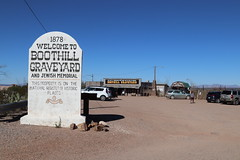 Entrance to Boothill Cemetery
