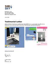 narrow calendar testimonial-page-001 (1)