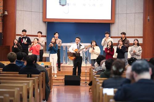2020 대학청년부찬양축복예배(20200126)
