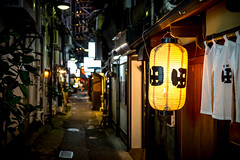 Fukuoka by night #2