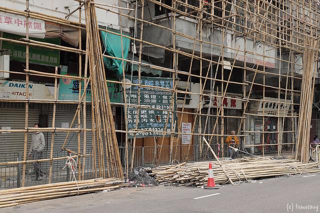 Tonkin Street, Sham Shui Po