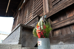 Photo:20200104 Shrine 7 By BONGURI